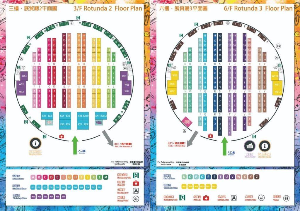 香港手作及設計展 2019 展廳平面圖