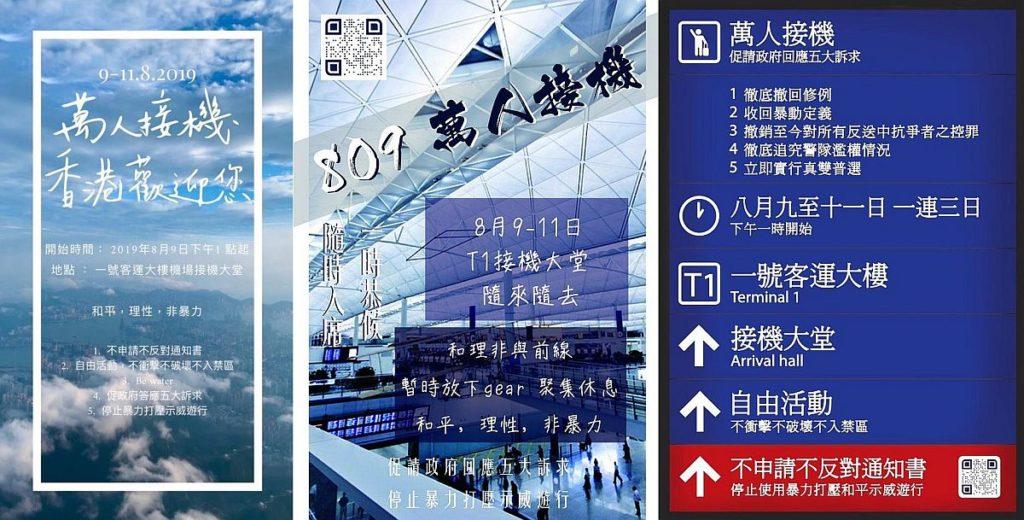8.9機場萬人接機和你飛:有網民發起於 2019 年 8 月 9 至 11 日在香港機場舉行萬人接機集會,強調和平理性非暴力。