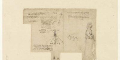 城市大學:達文西:藝術與科學•過去與現在 展覽