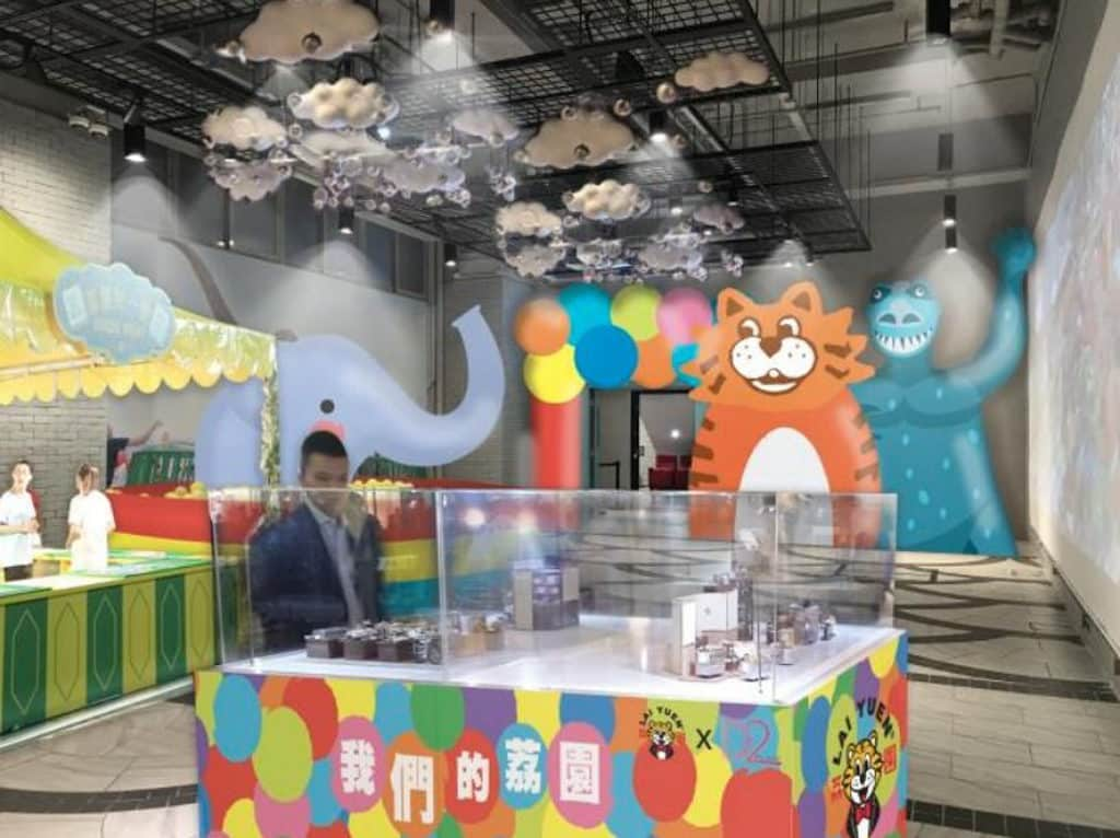 D2 Place:「我們的荔園」展覽及室內嘉年華 嘉年華設有多款荔園主題遊戲。