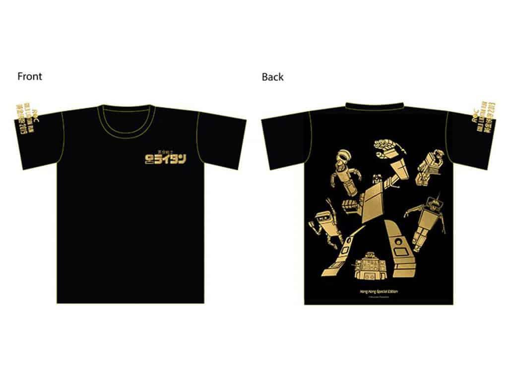 欣澳海濱長廊:Gold Lightan Run黃金俠跑2019 活動限定跑手T-shirt