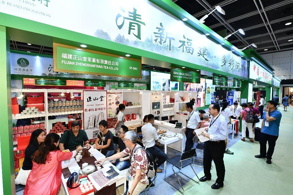 第 11 屆香港國際茶展有 253 個參展商參展,販售各式茶具、花茶、茶葉等。