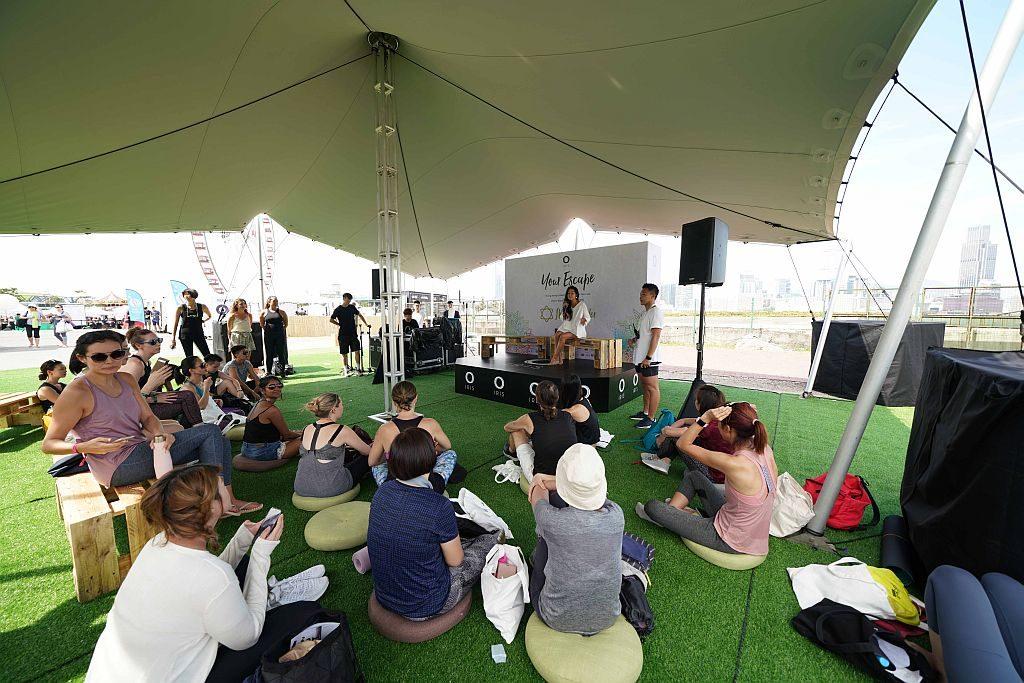 IRIS:Your Escape-IRIS 專題研討坊將引領大家探討可持續發展及綠色生活等議題。