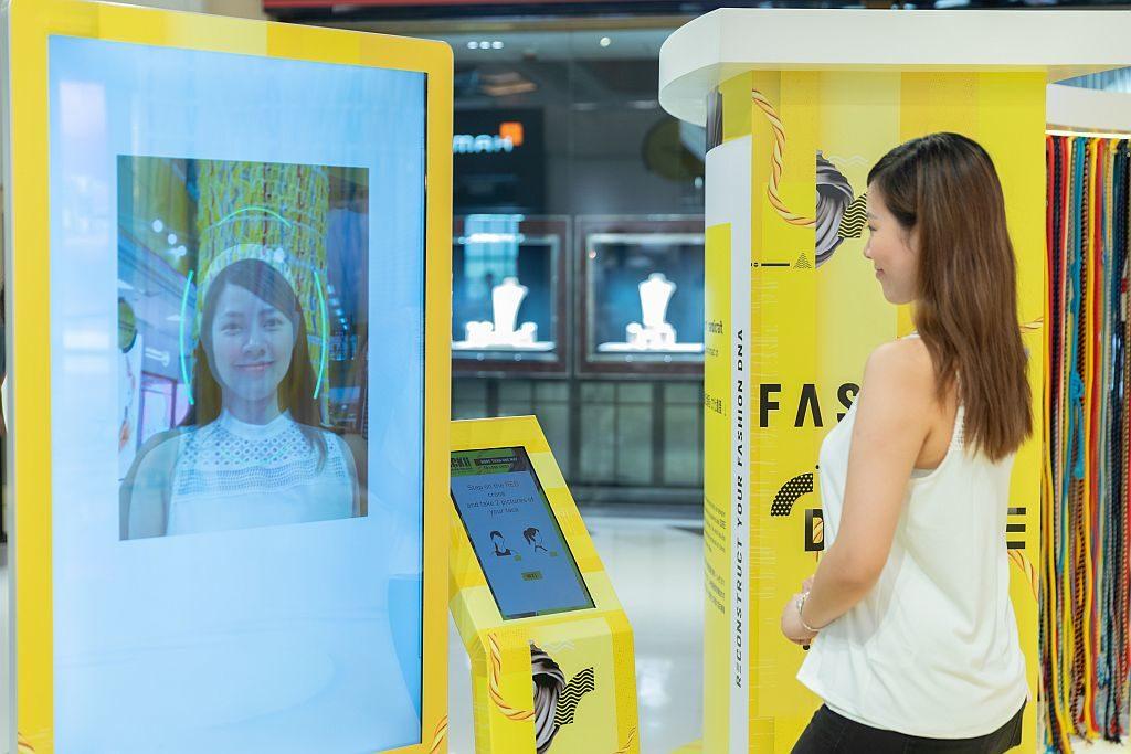 Kalon Couture 初創自行開發個人化的在線試身功能,可按照不同用家的相貌與身型,為大家創建專屬的3D虛擬人像。