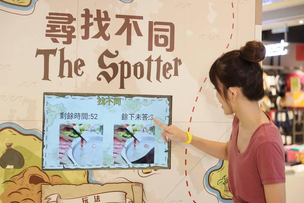樂富廣場:樂富尋寶之旅 場內設置大家最熟悉的「找不同」遊戲