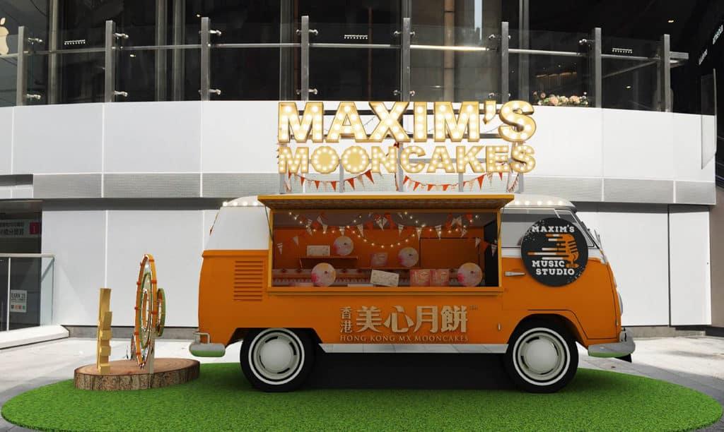 希慎廣場:Maxim's Music Studio 美心月餅聯同點滴是生命等慈善機構啟動全城月餅贈基層企劃。