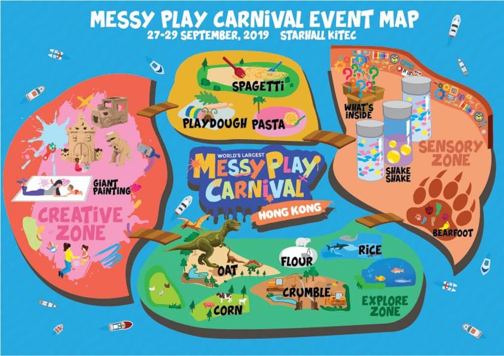 九展:兒童感官發展嘉年華Messy Play Carnival HK 場內設有多個感官體驗區,促進孩子自由探索。