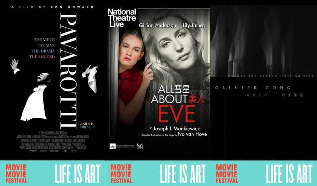 太古城中心MOViE MOViE:「Life is Art 盛夏藝術祭」藝術電影節2019 MOViE MOViE 將送上 23 部頂尖藝術傳奇巨星的電影。