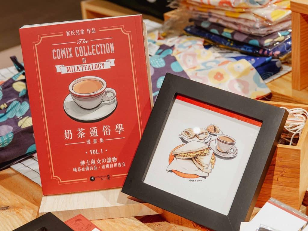 """南豐紗廠The Mills:""""This is HONG KONG""""香港設計主題展 Pinkoi Shop 將舉辦「This is HONG KONG」特展。"""