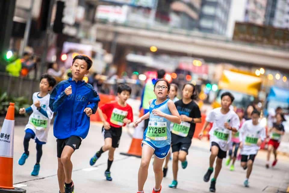 渣打馬拉松 2020「少年跑」於 9 月 26 日開始報名,報名費為港幣 200 元正。