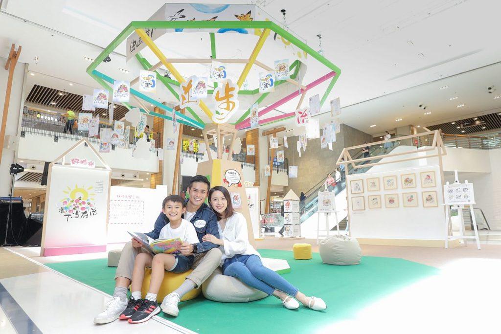 「虫畫。童心」阿虫作品展劃分爲 4 大主題區,分別是「好奇」、「親情」、「勇氣」及「好時光。