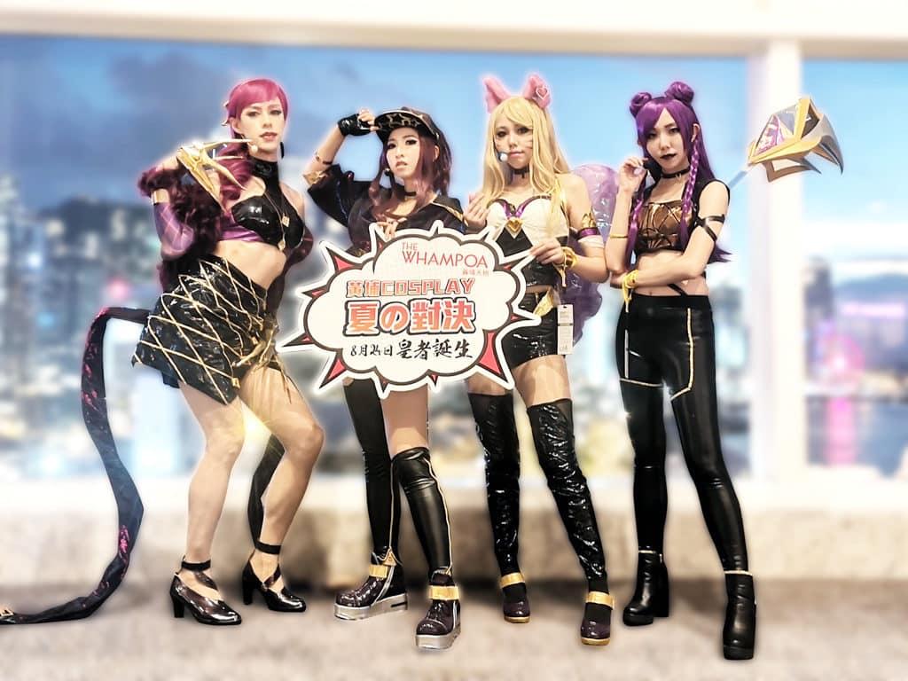黃埔新天地:黃埔cosplay夏の對決 香港Cosplay隊伍BaLance