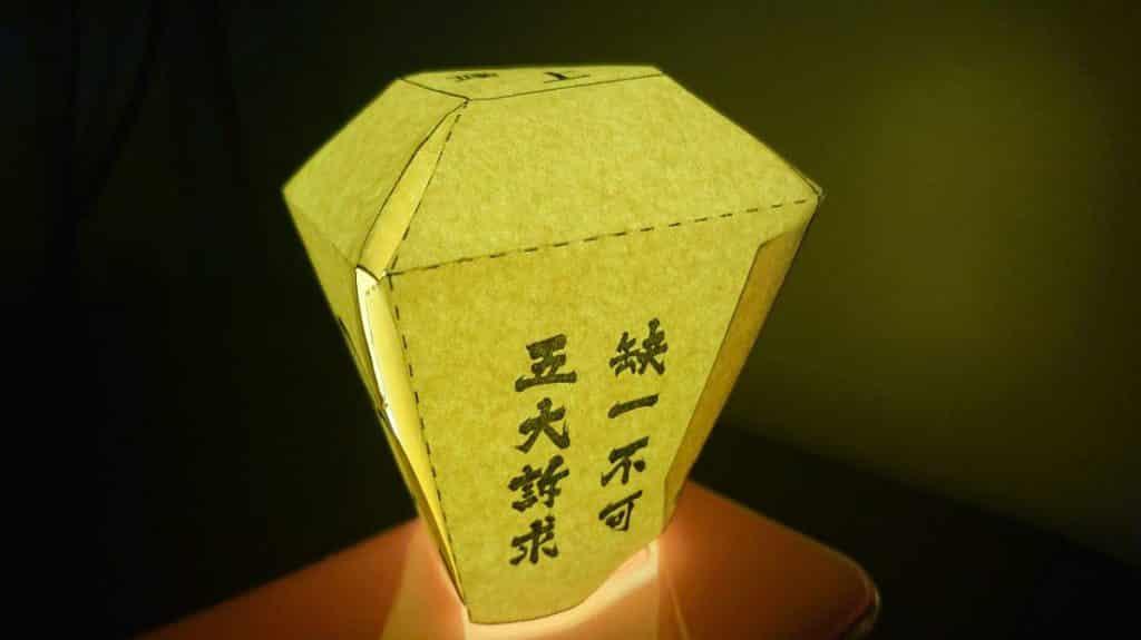 9月14日遊行:「光復香港小黃燈」製成品示範圖