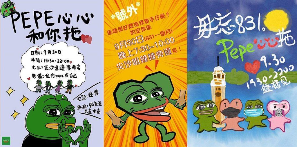 有網民發起「9.30 Pepe 心心和你拖」人鏈行動,從尖沙咀鐘樓以 Pepe 公仔築起人鏈,延伸至港鐵太子站。