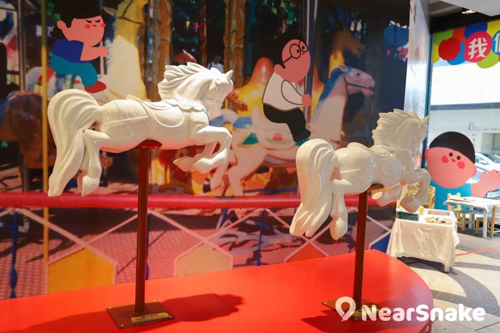 D2 Place:「我們的荔園」展覽及嘉年華 旋轉木馬打卡位