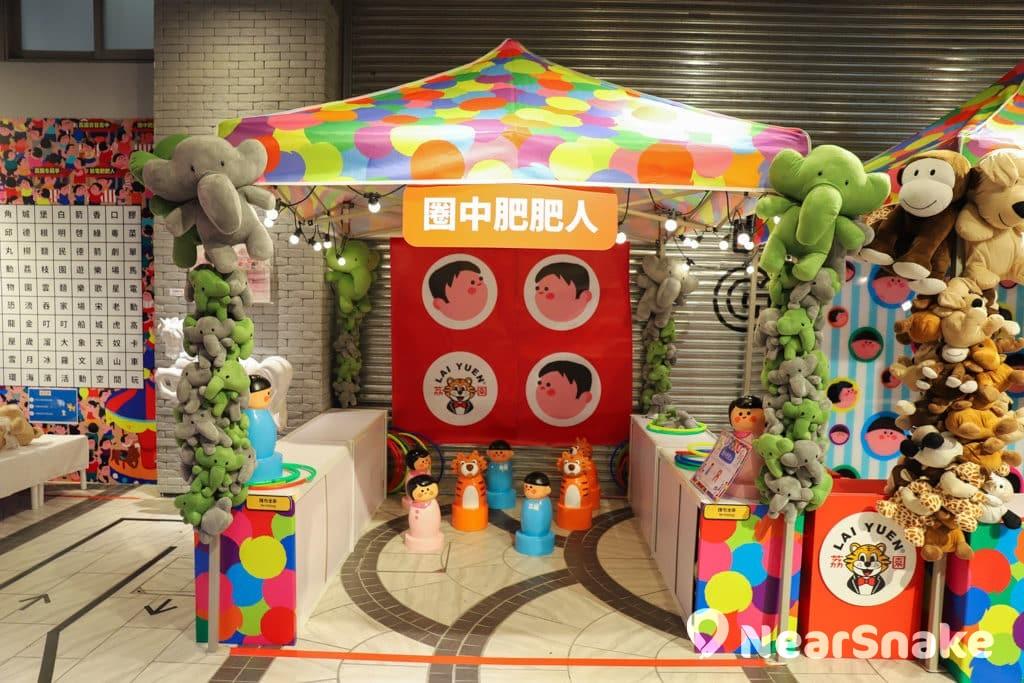 D2 Place:「我們的荔園」展覽及嘉年華 圈中肥肥人