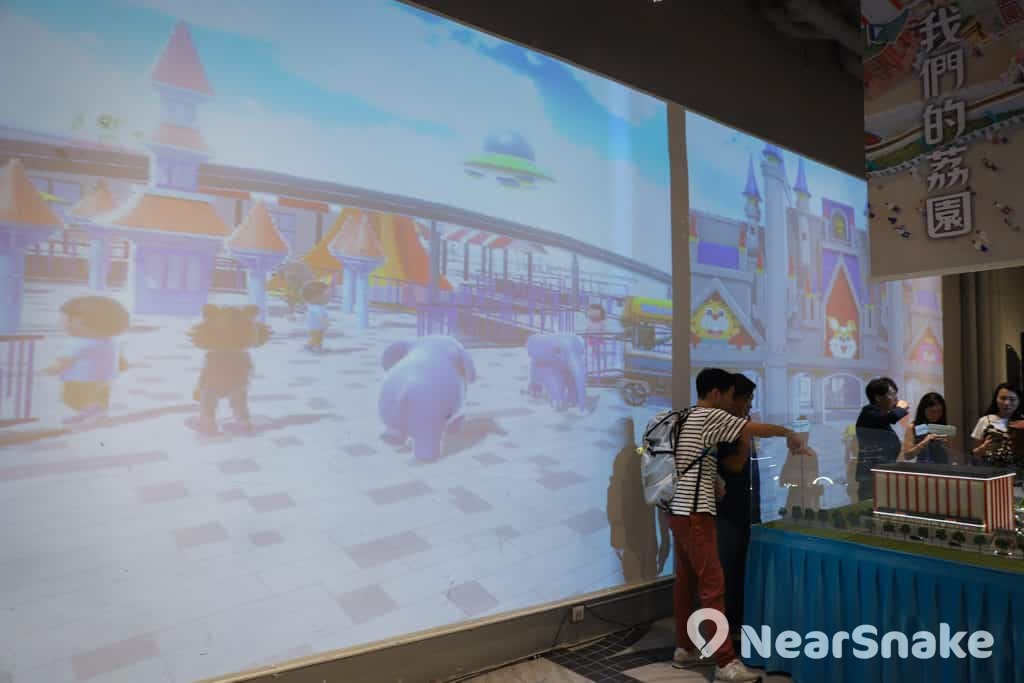 D2 Place:「我們的荔園」展覽及嘉年華 AR 互動區