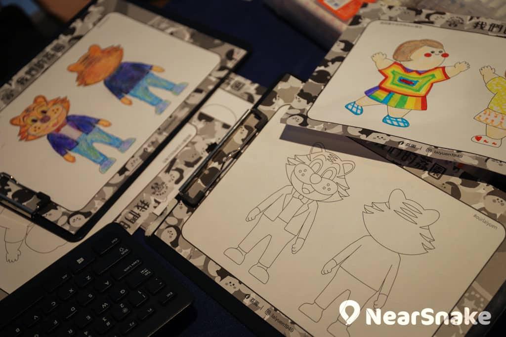 D2 Place:「我們的荔園」展覽及嘉年華 玩家可在畫紙上填滿喜歡的顏色。