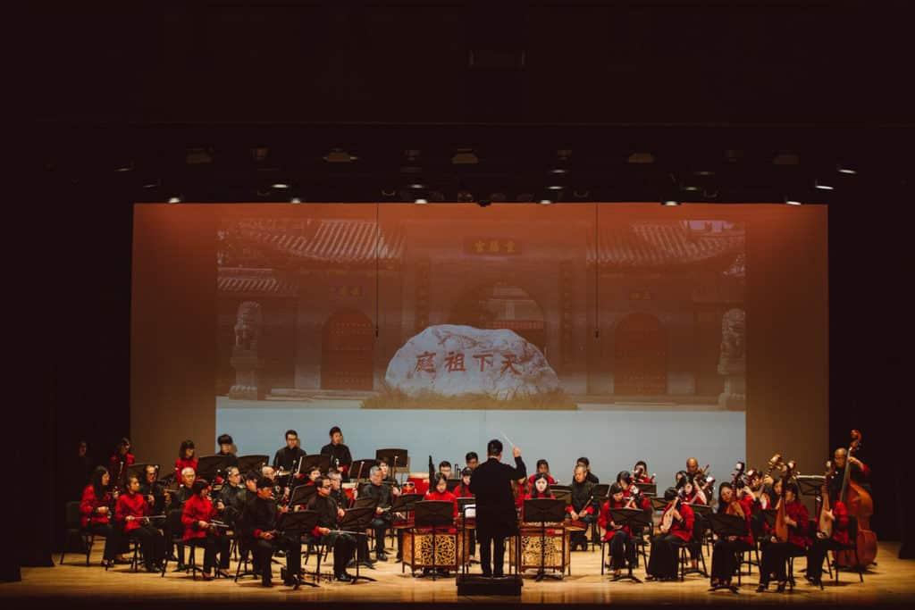香港文化節2019 道教音樂:樂在虛無飄緲中