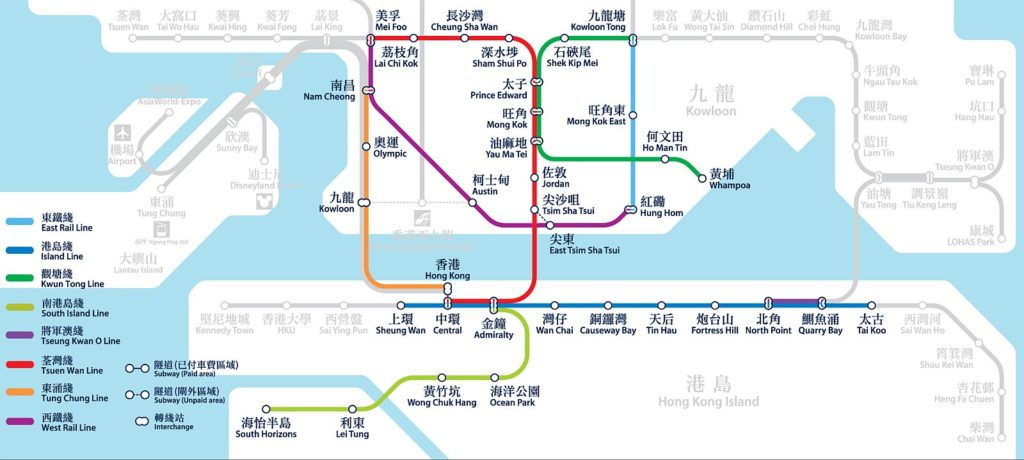 MTR早晨折扣優惠車站由 35 個增加至 44 個,新增站點包括包括觀塘綫的樂富站、黃大仙站、彩虹站、九龍灣站、牛頭角站、觀塘站、藍田站、油塘站及調景嶺站。