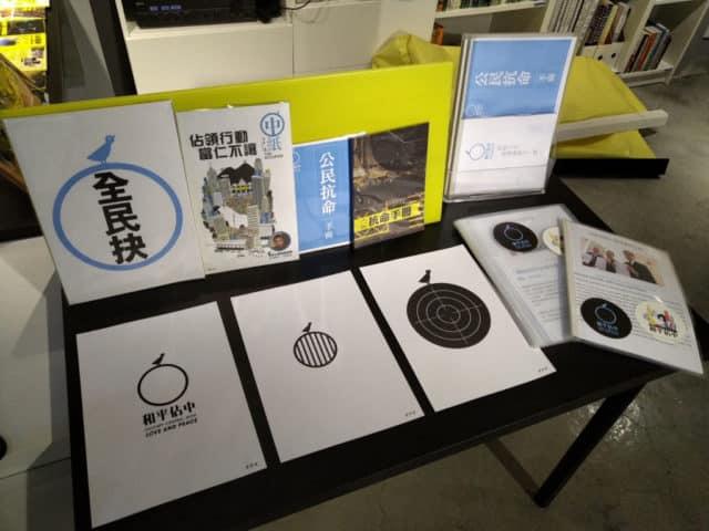 六四紀念館:雨傘運動5周年專題展 是次專題展透過展出不同漫畫家的畫作、各類紀念物品等。