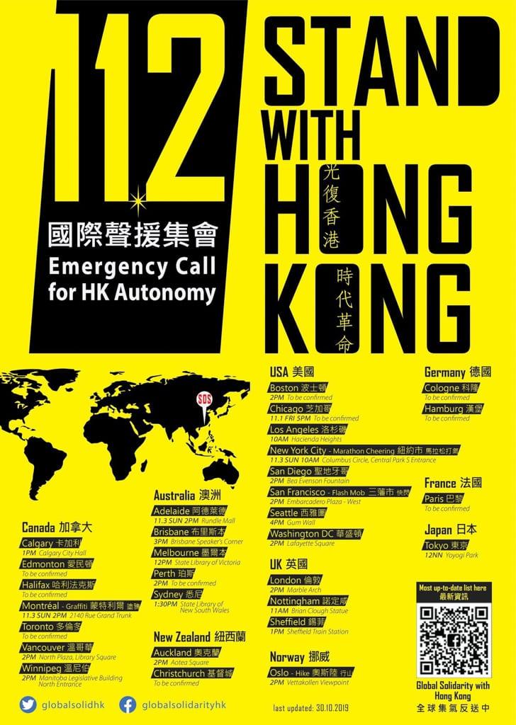 11.2集會時序一覽  112 「求援國際 堅守自治」集會已經得到全球 45 個城市、17 個國家同步響應
