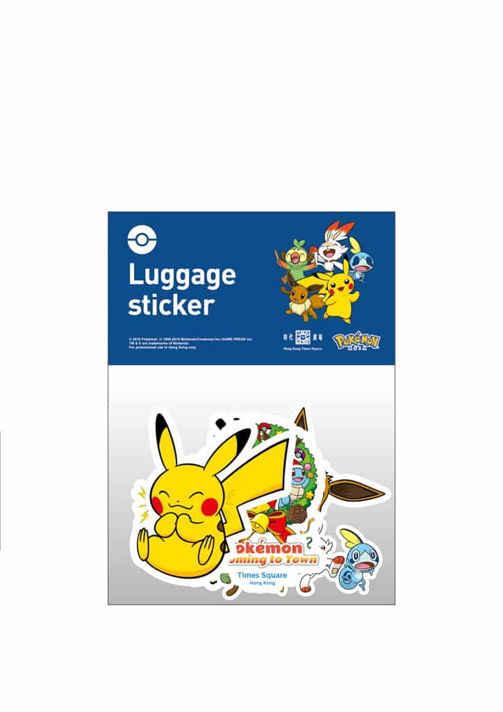 時代廣場:Pokémon is Coming to Town Pokémon 限定版行李貼紙