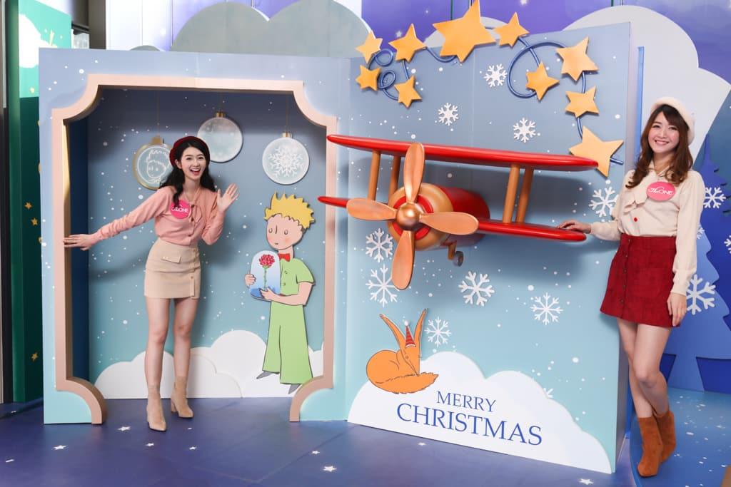 The ONE x Le Petit Prince 聖誕夢想啟航 心情夢飛翔