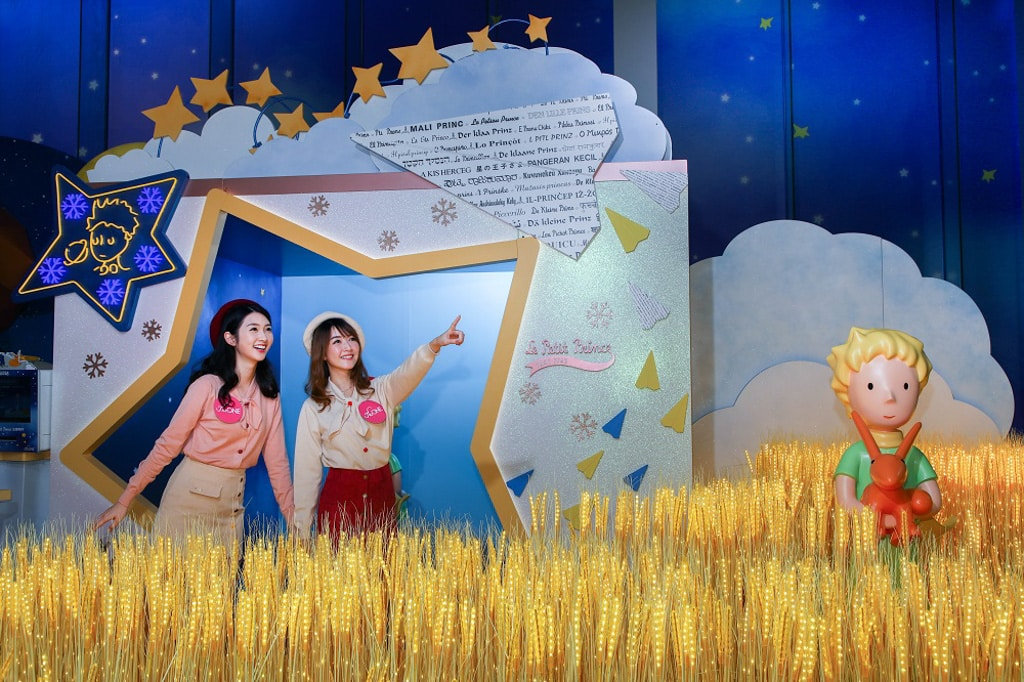 The ONE x Le Petit Prince 聖誕夢想啟航 狐狸與金光麥田