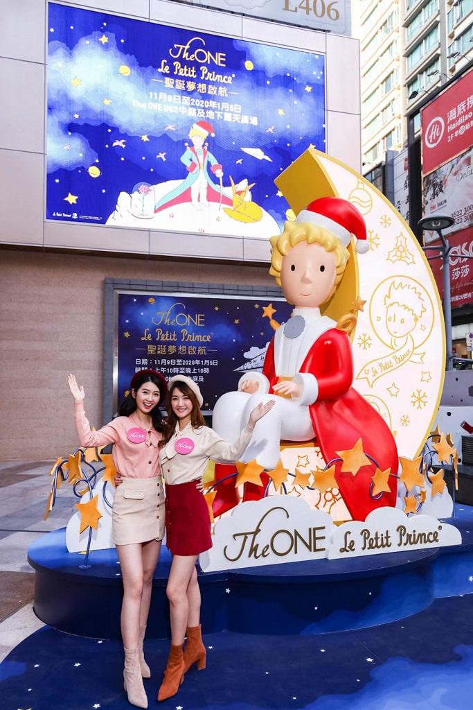 The ONE x Le Petit Prince 聖誕夢想啟航 月光.夜伴小王子