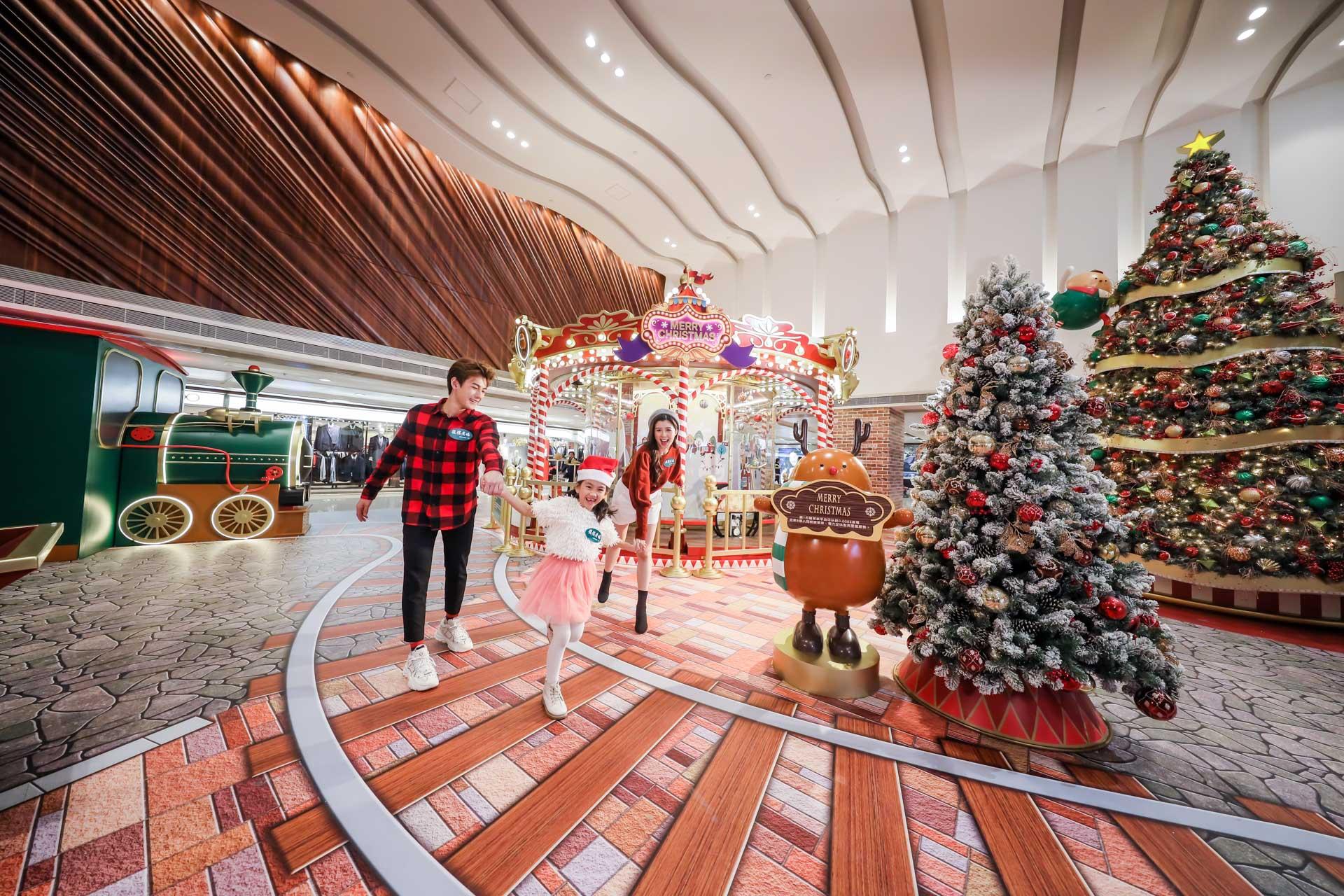 德福廣場:互動聖誕嘉年華 德福廣場今年以互動聖誕嘉年華為主題