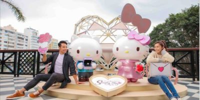 赤柱廣場:Hello Kitty. Dear Daniel Love by the Sea