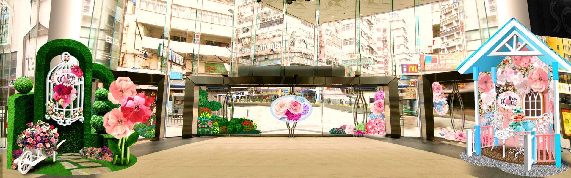 始創中心「溫馨5月愛心茶聚」 始創中心以「愛心茶聚」為母親節裝飾主題。