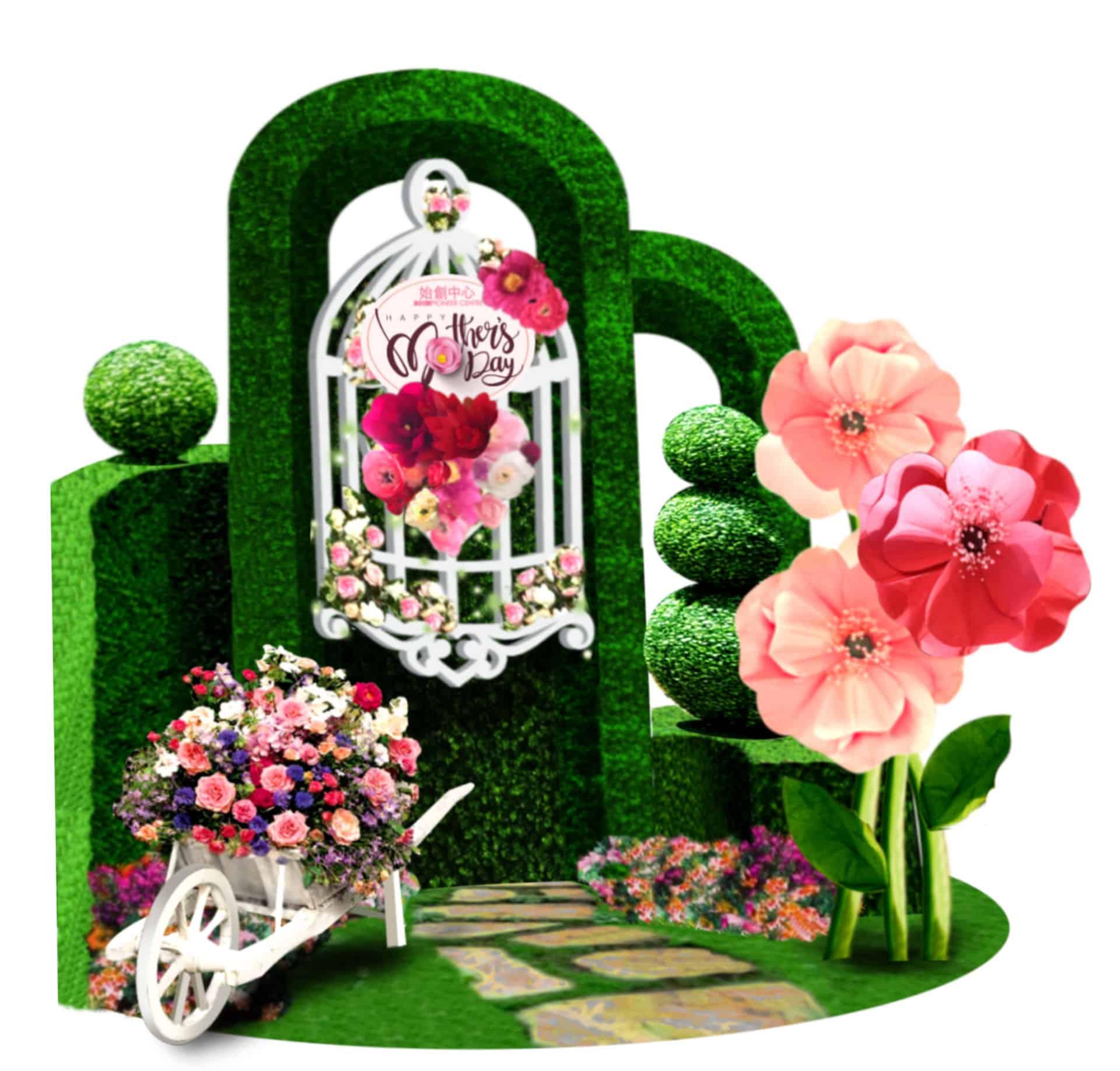 始創中心「溫馨5月愛心茶聚」歐陸式夢幻庭園