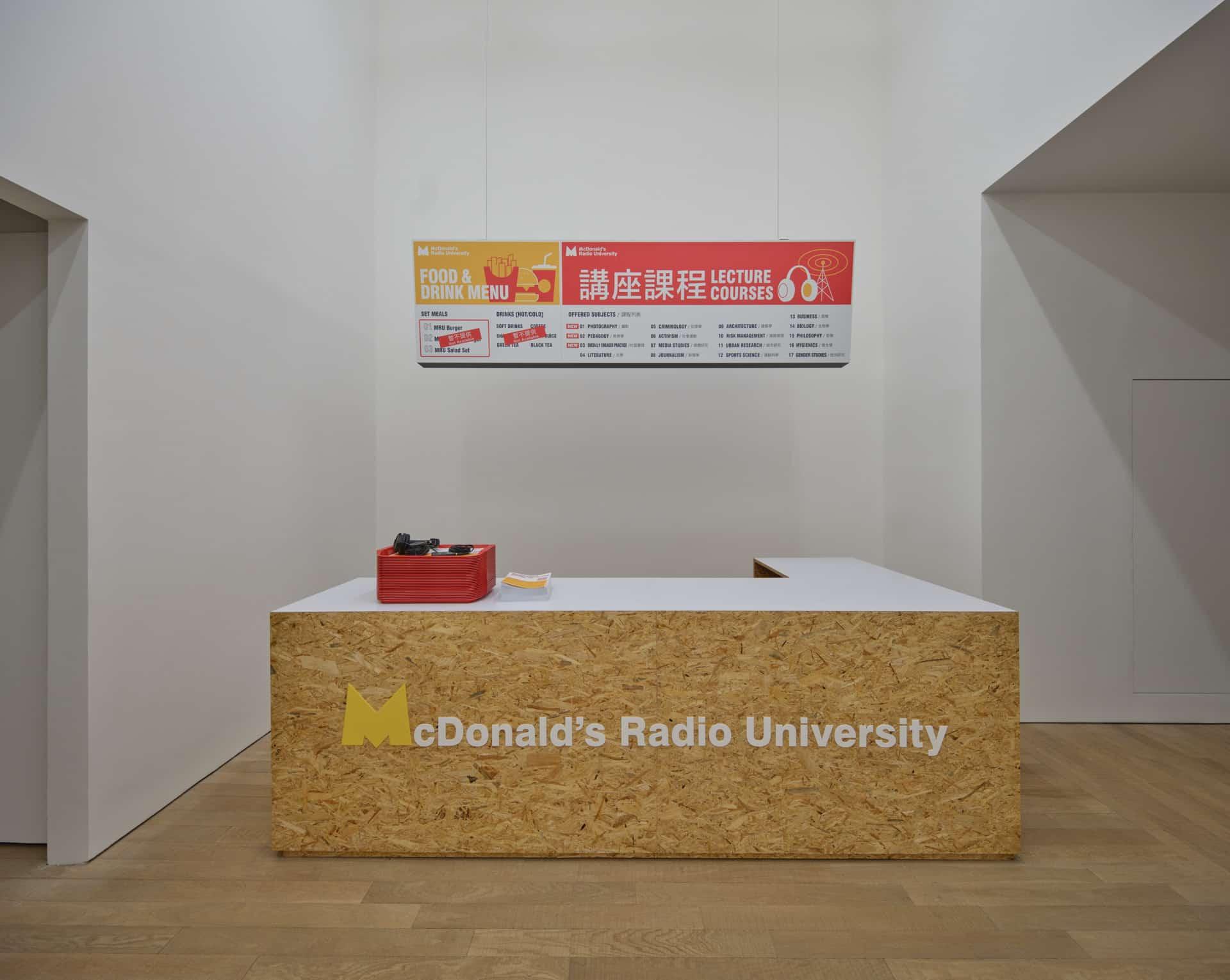 大館:「言語不通」展覽2