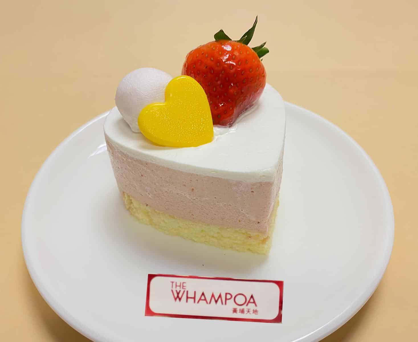 黃埔天地:母親節蛋糕換領活動 母親節當日指定電子貨幣消費金額,即可換領8度海逸酒店士多啤梨慕絲件裝蛋糕乙件。