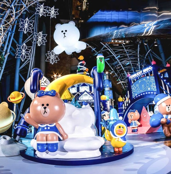 "朗豪坊:LINE FRIENDS ""Christmas Planet at Langham Place"""