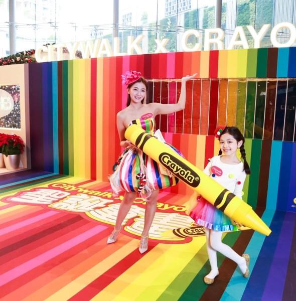 荃新天地 x Crayola 聖誕童「畫」彩虹蠟筆牆