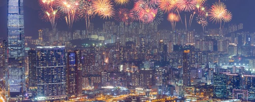 【看煙花位置】香港島 8 大跨年煙火地點推荐 2019 除夕倒數煙花匯演攻略
