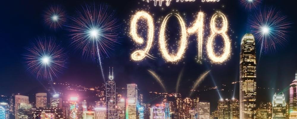 【迎接2018】香港除夕倒數•跨年好去處 2018 盤點,再見 2017!(不斷更新)