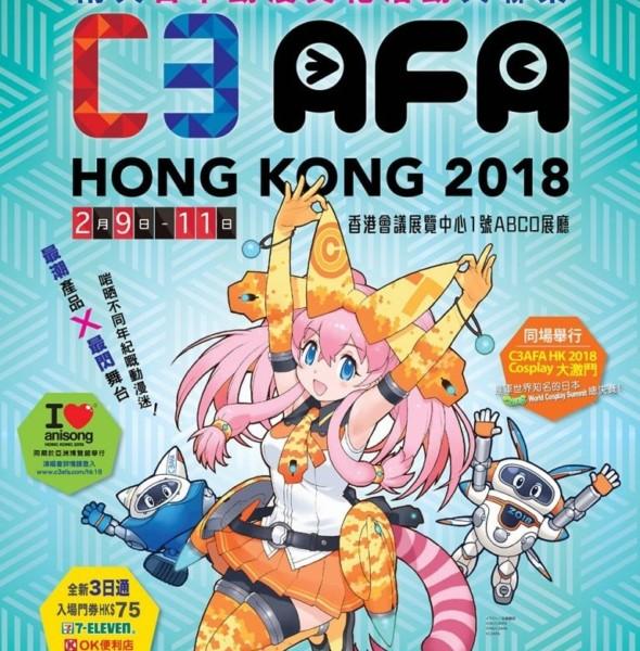 會展:C3AFA HK 2018 Cosplay 大激鬥