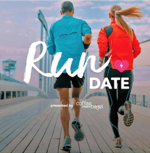 相約起跑線 RUN DATE 2018
