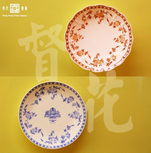 時代廣場:香港瓷藝 90 年 – 粵東磁廠