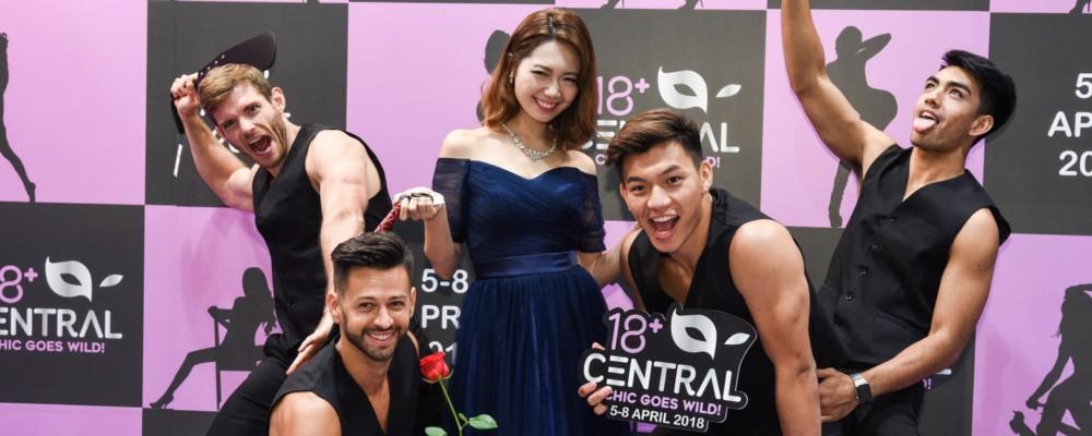 【18+Central 懶人包】香港成人展看點整理:日本 AV 女優會面+鋼管舞大賽
