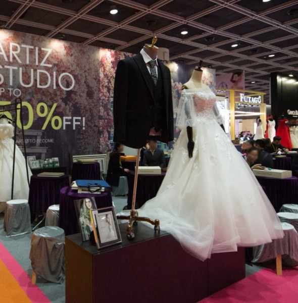 香港婚宴暨婚禮佈置博覽2018+香港婚紗暨海外婚禮博覽2018