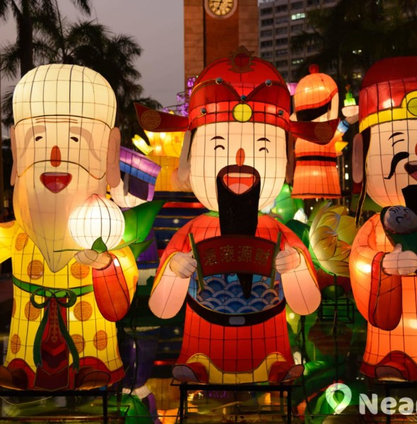 文化中心:元宵綵燈會 2018