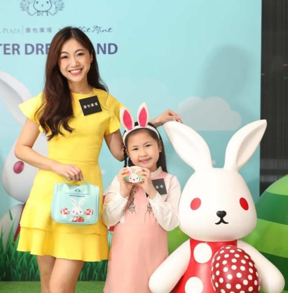 康怡廣場 × Rabbit Mint 打造復活節夢幻世界