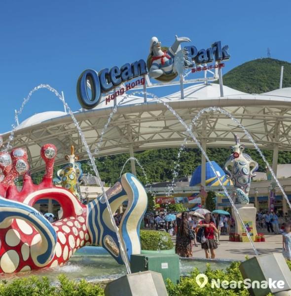海洋公園生日優惠2019