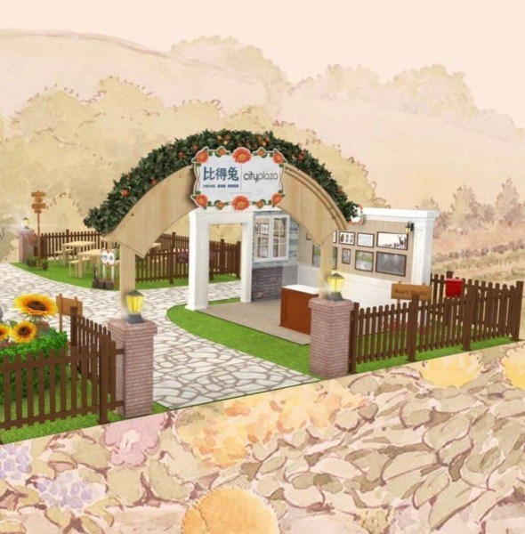 太古城中心:比得兔快樂莊園