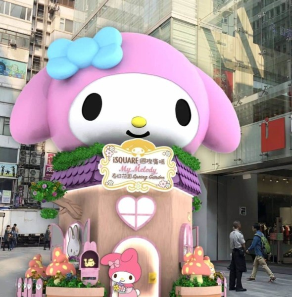 iSQUARE:My Melody 春日花園